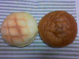 メロンパンとキングパン